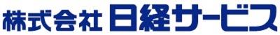 株式会社日経サービスのロゴ