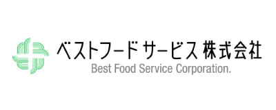 ベストフードサービス株式会社のロゴ