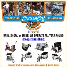 Logo Cruise Cab Pedicab Rides, Tours, Ad Sales & MFR