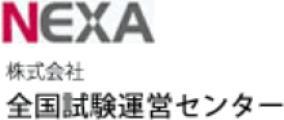 株式会社全国試験運営センターのロゴ