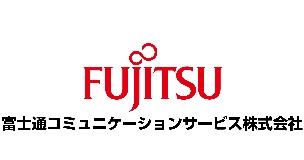 富士通コミュニケーションサービス株式会社のロゴ