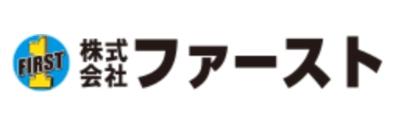 株式会社ファーストのロゴ
