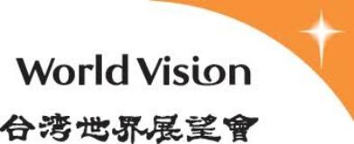 台灣世界展望會標誌