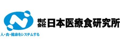 株式会社日本医療食研究所のロゴ