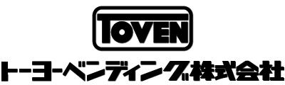 トーヨーベンディング株式会社のロゴ