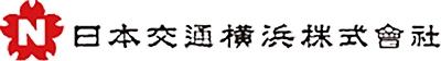 日本交通横浜株式会社のロゴ