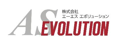 株式会社エーエスエボリューションのロゴ