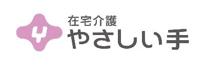 株式会社やさしい手のロゴ