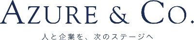 アズール&カンパニー株式会社のロゴ