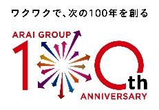 荒井商事株式会社のロゴ