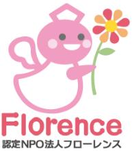 認定NPO法人フローレンスのロゴ
