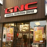 GNC photo: GEAUX GNC!!