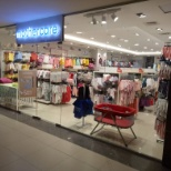 photo of Mothercare, Mothercare
