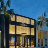 COACH | Rodeo Drive Store