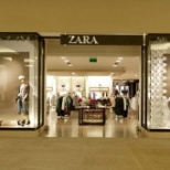 ZARA photo: local del ropa