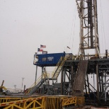 H&P drilling photo: drilling rig