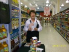 Demo in Publix Supermarket
