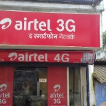 Bharti Airtel Limited photo: Jobs