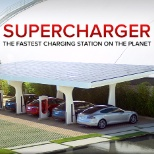 Tesla Motors photo: Charging Forward.