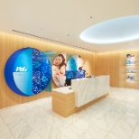 P&G Japan Office