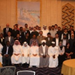 Qatar Petroleum photo: Annual get together 2010