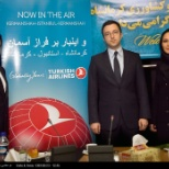 Turkish Airlines photo: Press conference of Turkish Airlines in Chamber of Commerce - Kermanshah - Iran 