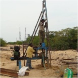 Geo-Technical Investigation