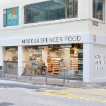 Marks and Spencer photo: Food Store