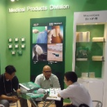Medical Trade Show in China