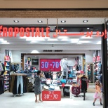Aeropostale photo: We have sale 30%-70%
