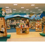 Barnes & Noble photo: Children's Department