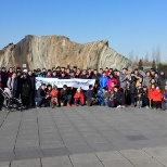Beijing colleagues participate in an annual walking challenge