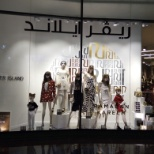 Ramadan window launching
