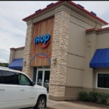 IHOP photo: Front view