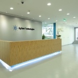 Agilent office, Shanghai China