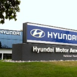 Hyundai Motor America photo: