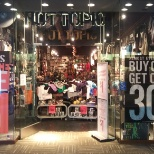 Hot Topic, Inc. photo: Hot topic at the irving mall in irving texas