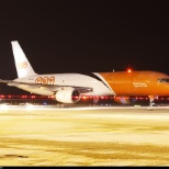 photo of TNT, Our Flight !!