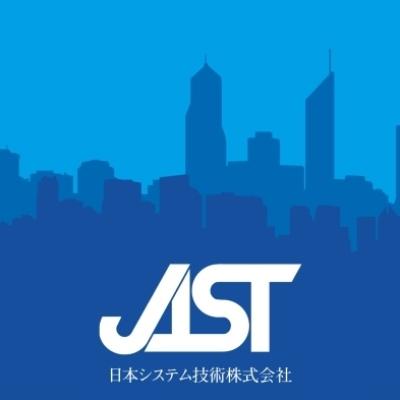 日本システム技術株式会社のロゴ