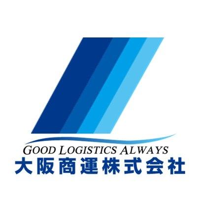 大阪商運株式会社のロゴ