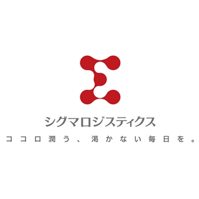 シグマロジスティクス株式会社のロゴ