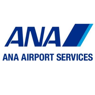ANAエアポートサービス株式会社のロゴ