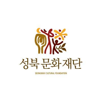 성북문화재단 logo