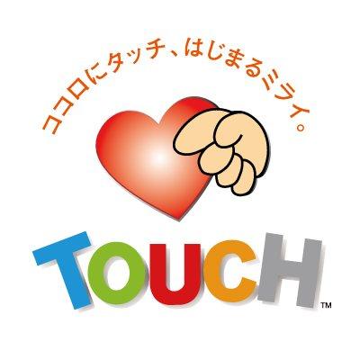 有限会社タッチのロゴ
