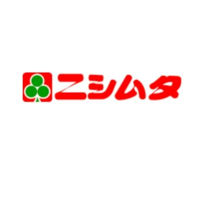 ニシムタ株式会社のロゴ