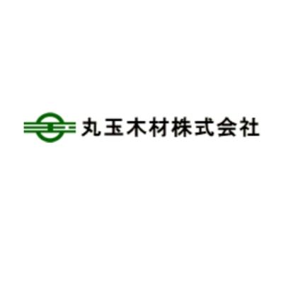 丸玉木材株式会社のロゴ