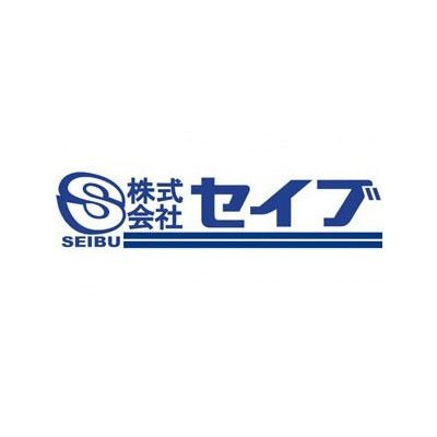 株式会社セイブのロゴ
