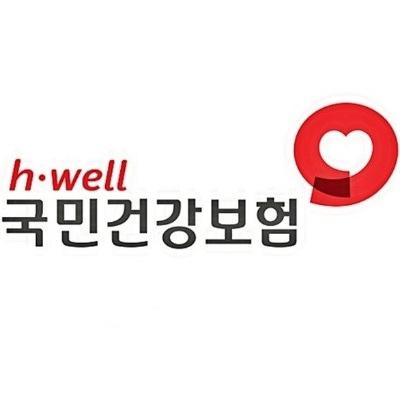 국민건강보험공단 logo