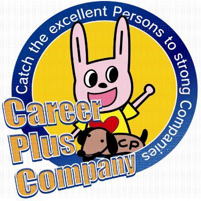 株式会社キャリアプラスのロゴ