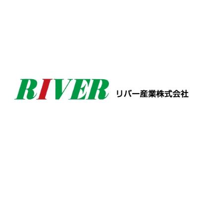 リバー産業株式会社のロゴ